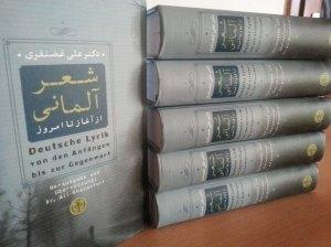 Deutsche Lyrik, ins Persische übersetzt von Ali Ghazanfari